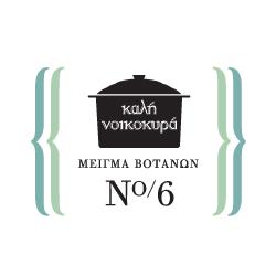 KALI_FEAT